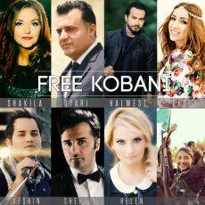 Various Artists - Free Kobani
