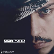 Amir Ghiyamat - Shabe Yalda