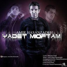 Amir Hassanzadeh - Yadet Mioftam