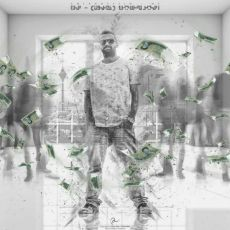 دانلود متن کامل آلبوم من امیر خلوت
