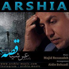 Arshia - Ghese