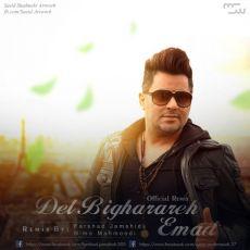 Emad - Del Bigharareh (Farshad Jamshidi & Nima Mahmoodi Remix)