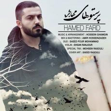 Hamed Fard - Parastoohaye Mohajer
