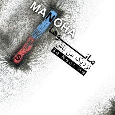 Manoha - Nazdike Man Bash
