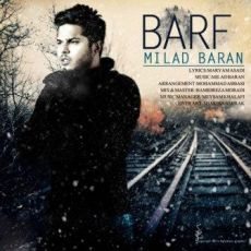 Milad-Baran-Barf