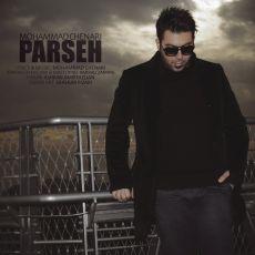 Mohammad Chenari - Parseh