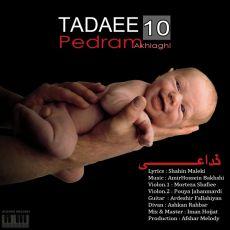 Pedram Akhlaghi - Tadaei