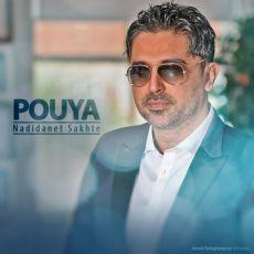 Pouya - Nadidanet Sakhteh