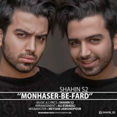 Shahin S2 - Monhaser Be Fard