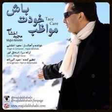 majid akhshabi-movazeb khodet bash