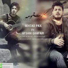 Afshin-Ghafari-Ft-Behzad-Pax-Karet-Tamoome