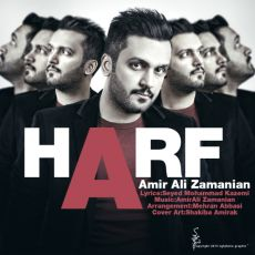 Amir Ali Zamanian - Harf