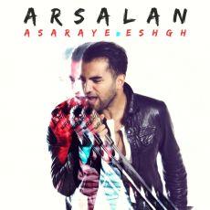 Arsalan - Asaraye Eshgh