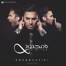 Ehsan Gheibi - Unlimited