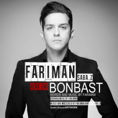 Fariman - Bonbast (Ft Saba Z)