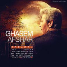 Ghasem Afshar - Rozaneh
