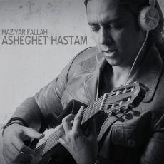 Mazyar Fallahi - Asheghet Hastam