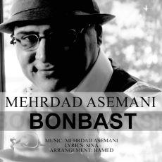 Mehrdad Asemani - Bonbast