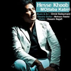 Mojtaba Kabiri Hesse Khoob متن آهنگ حس خوب مجتبی کبیری