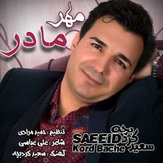Saeed Kord Bache - Madar