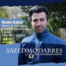Saeed-Modarres-Roohe-Bahar
