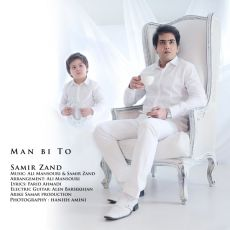 Samir Zand - Man Bi To