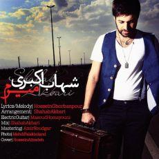 Shahab Akbari - Miram