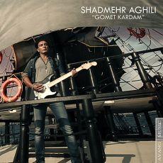 shadmehr-gomet kardam