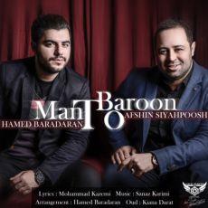 Afshin Siahpoosh & Hamed Baradaran - Man To Baroon
