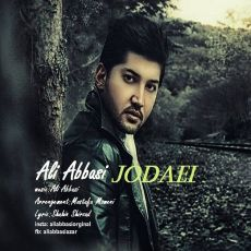 متن آهنگ جدایی علی عباسی