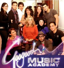 GooGoosh-Music-Academy-NO.7