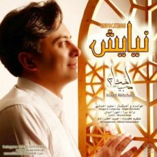 Majid-Akhshabi-Niayesh