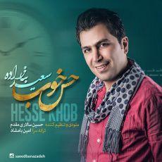 متن آهنگ حس خوب سعید بنازاده