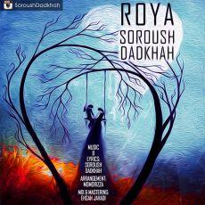 Soroush-Dadkhah---Roya