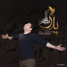 متن آهنگ پدر محمد بابایی