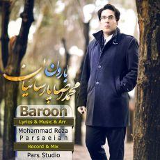 mohammadreza parsaeian-baroom
