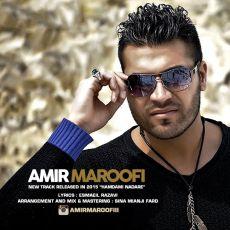 Amir Maroofi - Hamdami Nadare