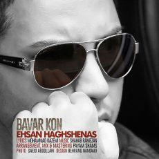 Ehsan Haghshenas - Bavar Kon