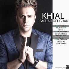 Farhad Dehghan - Khial