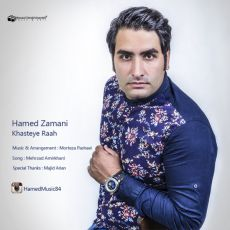 Hamed Zamani - Khasteye Raah