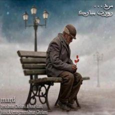 Iman Gholami Mard متن موسیقی مرد ایمان غلامی