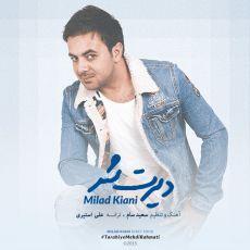 Milad Kiani - Diret Shod