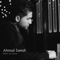 متن آهنگ هنوزم عاشقم احمد سعیدی