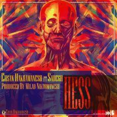 Ehsan Hakhamanesh Ft. Sadegh - Hess