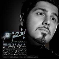 Ehsan Khajeh Amiri -  Boghz
