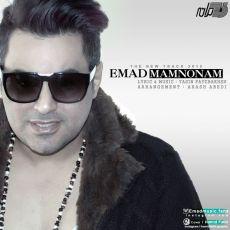 Emad - Mamnoonam