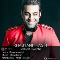 Farzad Bayani - Khastani Hasti