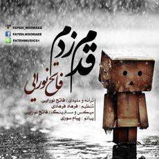 Fateh Nooraee - Ghadam Zadam