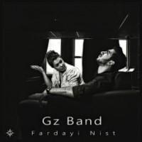 متن آهنگ فردایی نیست Gz باند