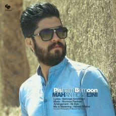 Mahan Hosseini - Pisham Bemoon